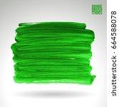 green brush stroke and texture. ... | Shutterstock .eps vector #664588078