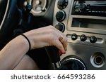 blurred closeup image of... | Shutterstock . vector #664593286