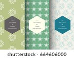 vector cosmetics logo design... | Shutterstock .eps vector #664606000
