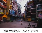 thamel kathmandu nepal   june...   Shutterstock . vector #664622884
