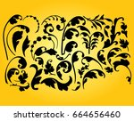 floral borders and design... | Shutterstock .eps vector #664656460