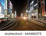 hokkaido  japan   may 19  2017  ... | Shutterstock . vector #664686373