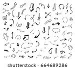 vector arrows set.hand drawn... | Shutterstock .eps vector #664689286