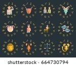 zodiac signs flat set of... | Shutterstock .eps vector #664730794