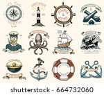 set of engraved vintage  hand... | Shutterstock .eps vector #664732060