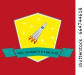 rocket space travel emblem  ... | Shutterstock .eps vector #664744618