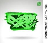 green brush stroke and texture. ... | Shutterstock .eps vector #664747708