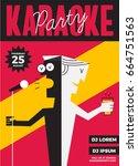 karaoke party invitation poster ... | Shutterstock .eps vector #664751563