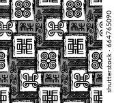 african adinkra pattern   black ... | Shutterstock .eps vector #664765090