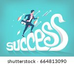 business concept of success.... | Shutterstock .eps vector #664813090