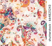 paisley floral seamless pattern.... | Shutterstock .eps vector #664825243