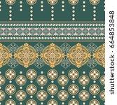 geometric ornament for ceramics ... | Shutterstock . vector #664853848