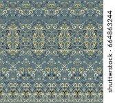 seamless ethnic patterns for... | Shutterstock .eps vector #664863244