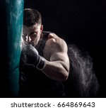 Studio Shot Of Male Boxer...