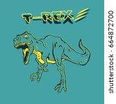 stock vector t rex dinosaur... | Shutterstock .eps vector #664872700