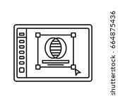 logo creation in program lined...