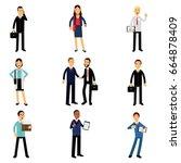 businesspeople in corporate... | Shutterstock .eps vector #664878409