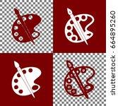 palette and brush sign. vector. ... | Shutterstock .eps vector #664895260