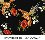 embroidery colorful floral... | Shutterstock .eps vector #664900174