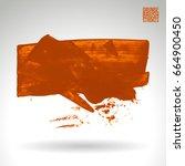 orange brush stroke and texture.... | Shutterstock .eps vector #664900450