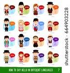 people saying hello in... | Shutterstock .eps vector #664903228