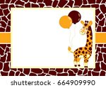 vector card template with a... | Shutterstock .eps vector #664909990
