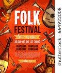 folk music festival poster... | Shutterstock .eps vector #664922008