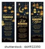ramadan kareem and eid mubarak... | Shutterstock .eps vector #664922350