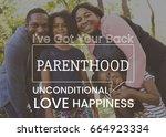 family parentage home love... | Shutterstock . vector #664923334