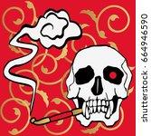 skull and speech balloon pipe... | Shutterstock .eps vector #664946590
