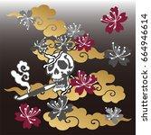 skull and speech balloon pipe... | Shutterstock .eps vector #664946614