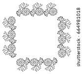square frame deoration floral | Shutterstock .eps vector #664981018