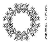 circular frame deoration floral | Shutterstock .eps vector #664981048