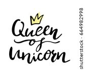 queen of unicorn lettering with ... | Shutterstock .eps vector #664982998