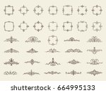 circle and square wicker... | Shutterstock . vector #664995133