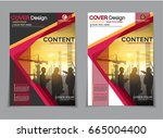 cover design annual report... | Shutterstock .eps vector #665004400