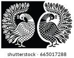 Peacock Motif