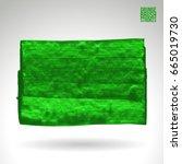 green brush stroke and texture. ... | Shutterstock .eps vector #665019730