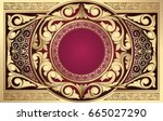 golden ornate decorative... | Shutterstock .eps vector #665027290