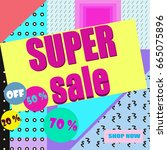 abstract sale poster in retro... | Shutterstock . vector #665075896