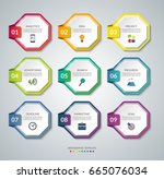 set of 9 octagon elements for... | Shutterstock .eps vector #665076034