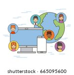 applications people network | Shutterstock .eps vector #665095600