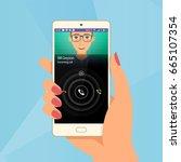 incoming call via mobile... | Shutterstock .eps vector #665107354