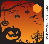 halloween pumpkin background. | Shutterstock .eps vector #665139364