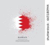flag of bahrain  brush stroke... | Shutterstock .eps vector #665180944
