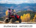 yaremche  ukraine   october 30  ... | Shutterstock . vector #665182120