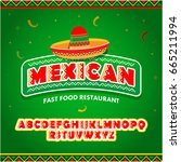 mexican food logo with mexican... | Shutterstock .eps vector #665211994