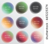 vector colorful abstract round... | Shutterstock .eps vector #665225374