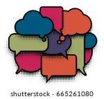 comic bubble pop art colorful... | Shutterstock .eps vector #665261080