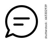 talk bubble chat   Shutterstock .eps vector #665302939